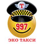 Такси ЭКО ТАКСИ (Одесса)