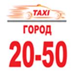 Такси ГОРОД 20-50 (Одесса)