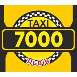 Taxi 7000 (Львов)