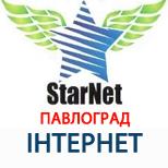 StarNet Інтернет