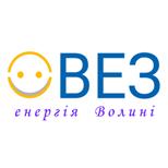 "ТОВ ""Волиньелектрозбут"""