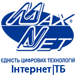 MaxNet Інтернет ТБ