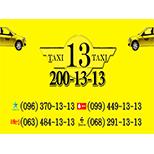 """15 Онлайн оплата таксі Таксі """"13"""" (Київ)"""