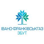 """ТОВ """"Івано-Франківськгаз Збут"""""""
