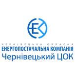 """ТОВ """"ЧЕРНІВЕЦЬКА ОЕК"""" Чернівецький ЦОК"""
