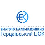 """ТОВ """"ЧЕРНІВЕЦЬКА ОЕК"""" Герцаївський ЦОК"""