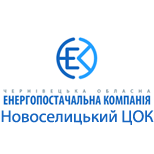 """ТОВ """"ЧЕРНІВЕЦЬКА ОЕК"""" Новоселицький ЦОК"""