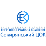 """ТОВ """"ЧЕРНІВЕЦЬКА ОЕК"""" Сокирянський ЦОК"""