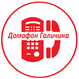Домофон Галичина