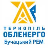 Тернопільобленерго Бучацький РЕМ