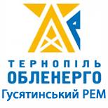 Тернопільобленерго Гусятинський РЕМ
