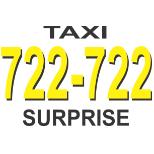 Такси 722 722 Сюрприз (Николаев)