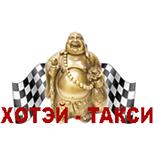 """Таксі """"Хотей-ТАКСІ"""" (Київ)"""