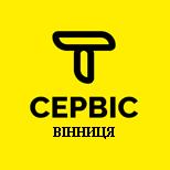 Такси Т-СЕРВІС (Вінниця)