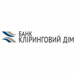 """Банк """"КЛІРИНГОВИЙ ДІМ"""""""