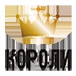 Такси КОРОЛИ (Одесса)
