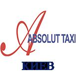 Такси Абсолют (Киев)