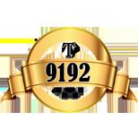 Такси 9192 (Украина)