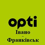11 Оплатити таксі Opti  Таксі Opti (Івано-Франківськ)