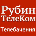 Рубін Плюс - Телебачення