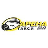 Такси АРЕНА (Киев)