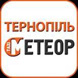 Такси МЕТЕОР (Тернополь)