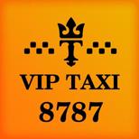 """Таксі """"VIP-TAXI"""" (Україна)"""