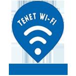 Tenet Wi-Fi - Трое суток