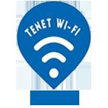 Tenet Wi-Fi - Місяць