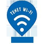 Tenet Wi-Fi - Тиждень