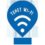 Tenet Wi-Fi - Сутки