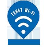 Tenet Wi-Fi - 100 часов