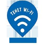 Tenet Wi-Fi - 10 часов