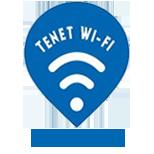 Tenet Wi-Fi - 30 годин