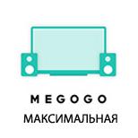 MEGOGO. макcимально