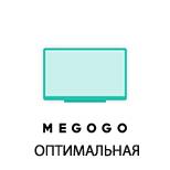 MEGOGO. ОПТИМАЛЬНАЯ