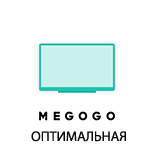 MEGOGO. ОПТИМАЛЬНА