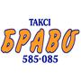 Такси БРАВО (Черновцы)