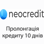 Neocredit Пролонгація кредиту 10 днів