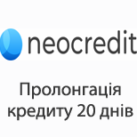 Neocredit Пролонгація кредиту 20 днів