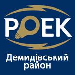 """ТОВ """"РОЕК"""" Демидівський район"""