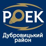 """ТОВ """"РОЕК"""" Дубровицький район"""