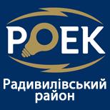 """ТОВ """"РОЕК"""" Радивилівський район"""