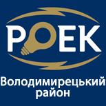 """ТОВ """"РОЕК"""" Володимирецький район"""