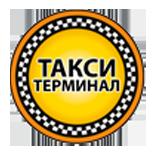 Такси Терминал (Киев)