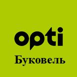 10 Оплатити таксі Opti  Таксі Opti (Буковель)