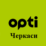 14 Оплатити таксі Opti  Таксі Opti (Черкаси)