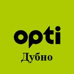 9 Оплатити таксі Opti  Таксі Opti (Дубно)