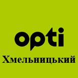 13 Оплатити таксі Opti  Таксі Opti (Хмельницький)