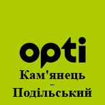 12 Оплатити таксі Opti  Таксі Opti (Кам'янець-Подільський)
